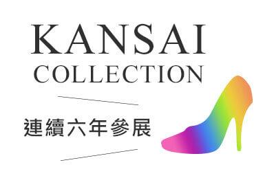 KANSAI collection