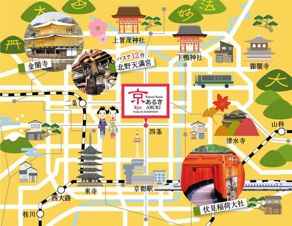 京都四条本店へのアクセス