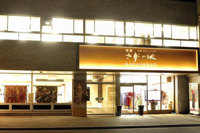 京都四条本店の店内写真1
