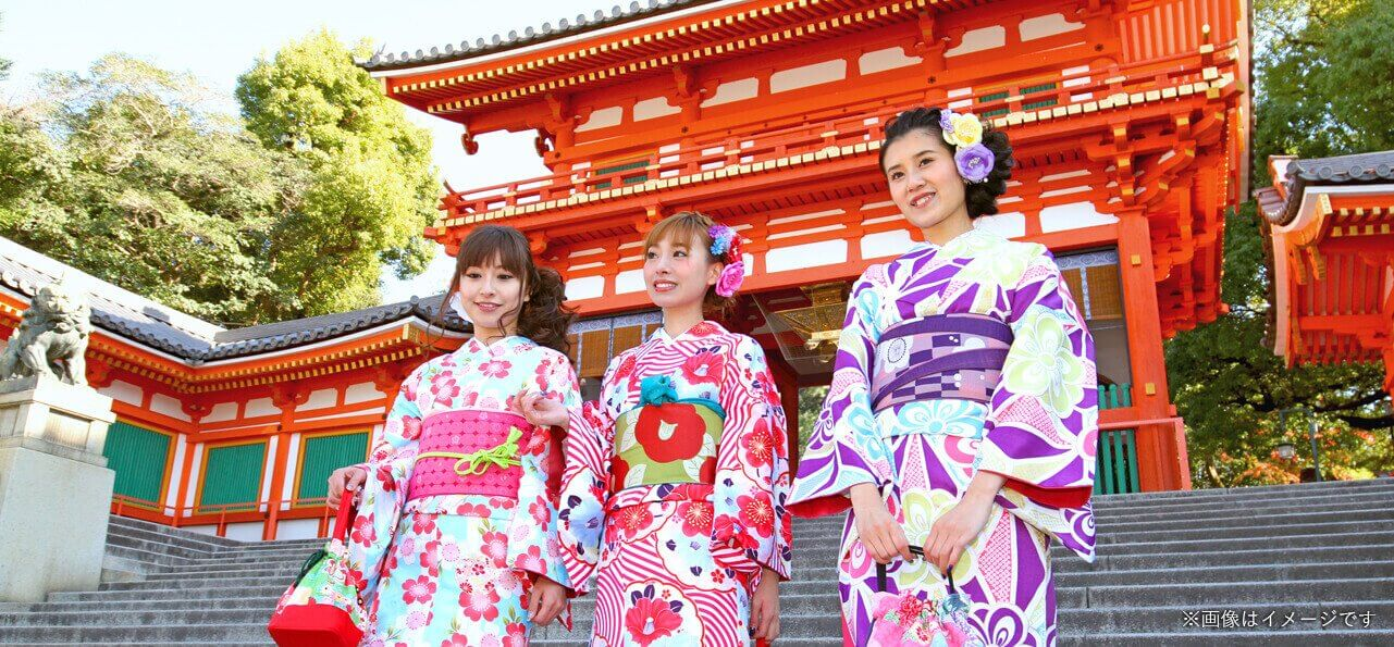 着物で歩く、京都