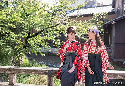 在京都打扮