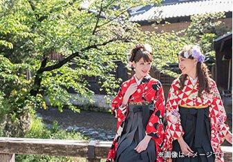 京都の街を袴で散策プラン
