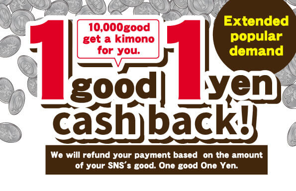 1 good 1 yen cash back!