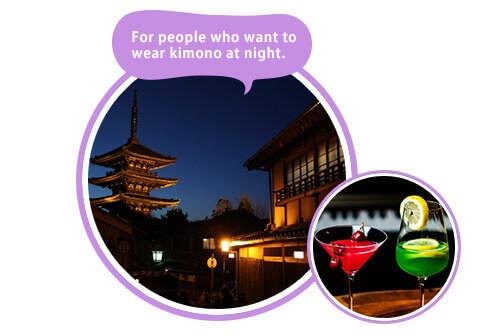 Kyoto in kimono at night