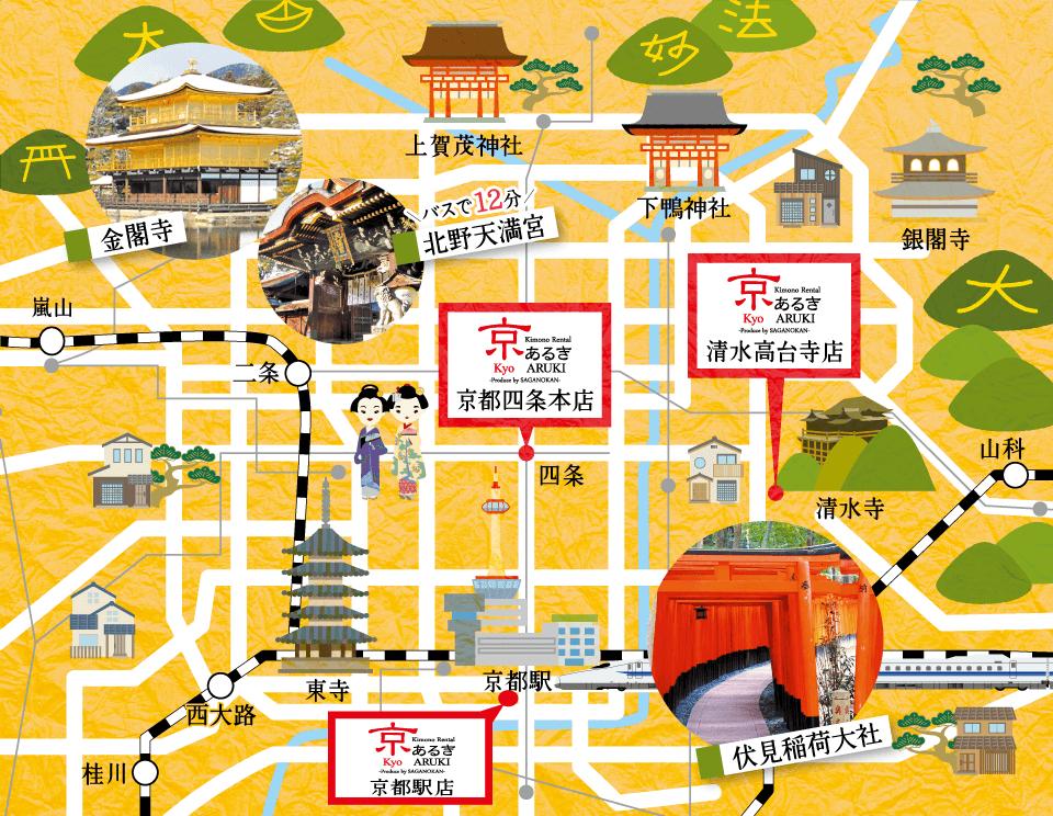 京あるきマップ