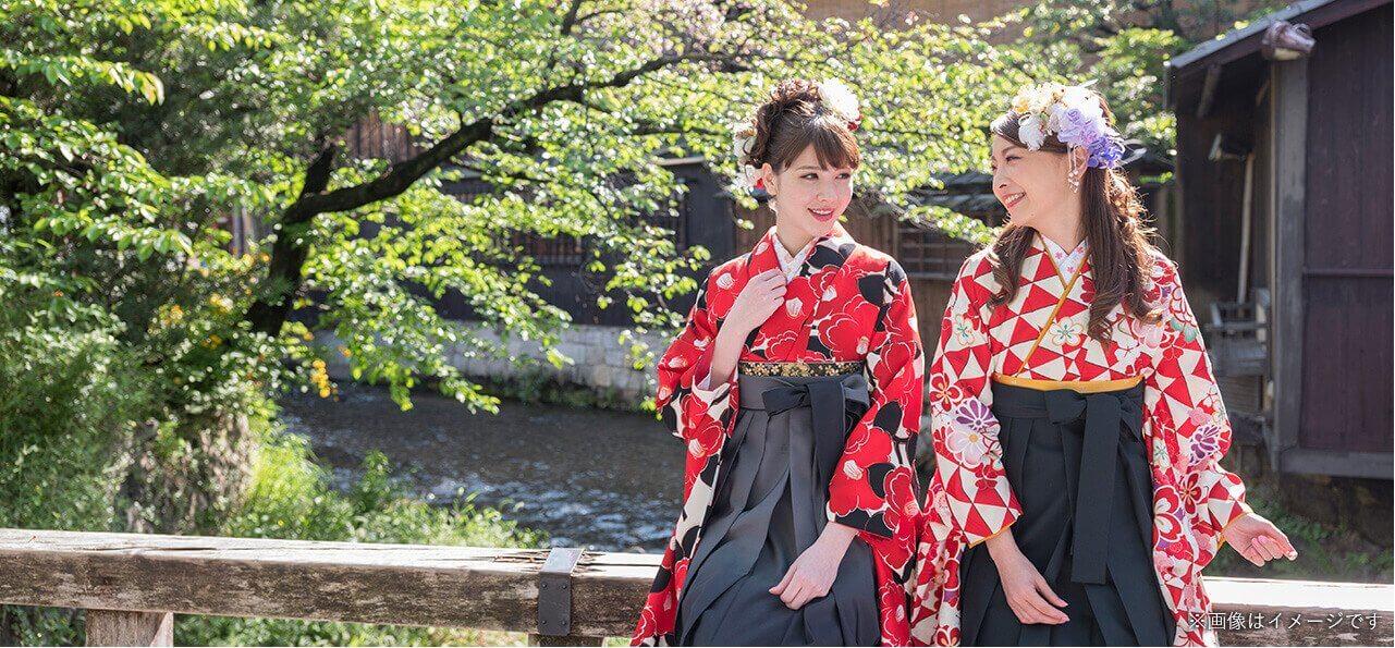 适于京都观光的漫步京都套餐和服