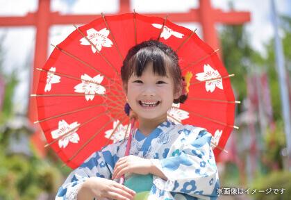 child wears kimono
