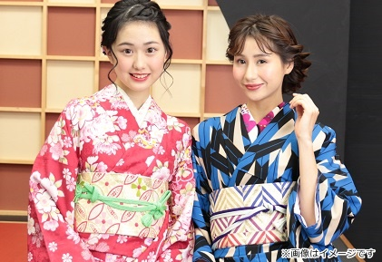premium mini kimono