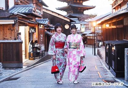 京都旅拍方案
