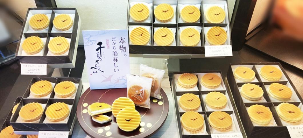 京都で和菓子をお土産で購入するならオススメの和菓子