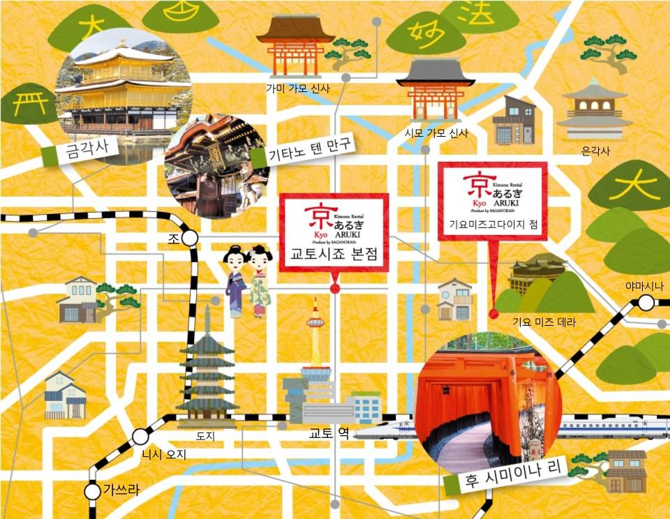 京あるき京都全体マップ_韓国語