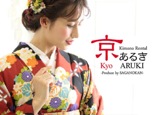 京都で着物レンタルの京あるきからのお知らせ