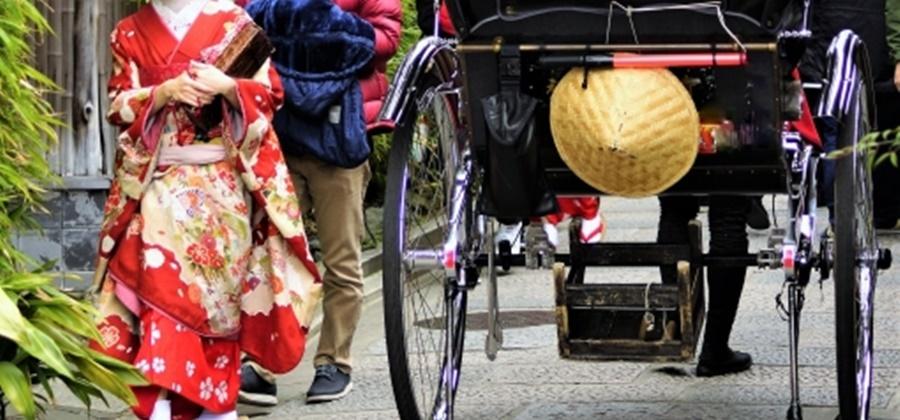 着物で利用す便利な交通機関