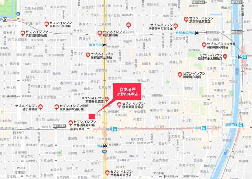 京あるき本店と周辺のセブンイレブン