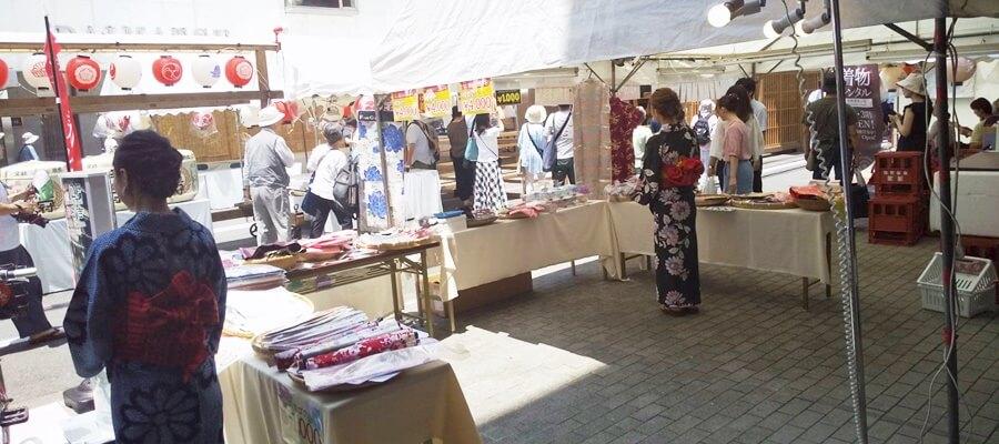 祇園祭の宵山で浴衣販売している京あるき
