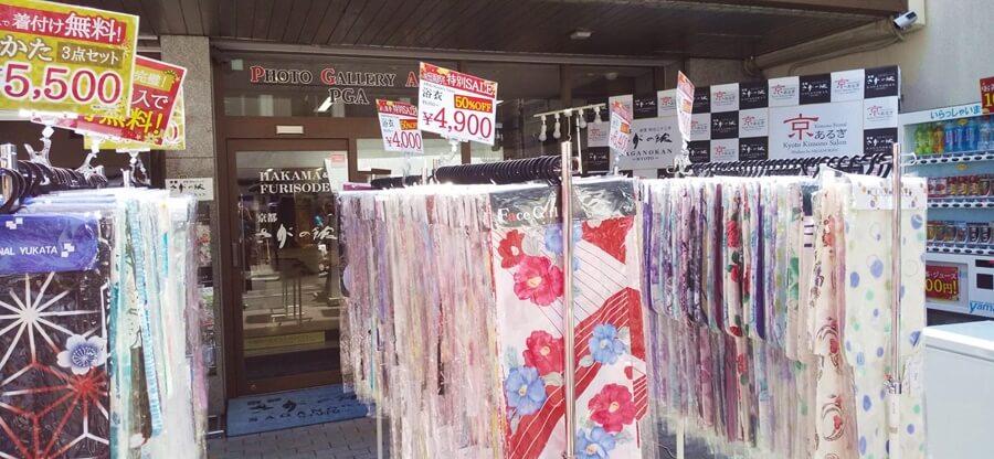 祇園祭で京あるきの浴衣をお得にゲット!