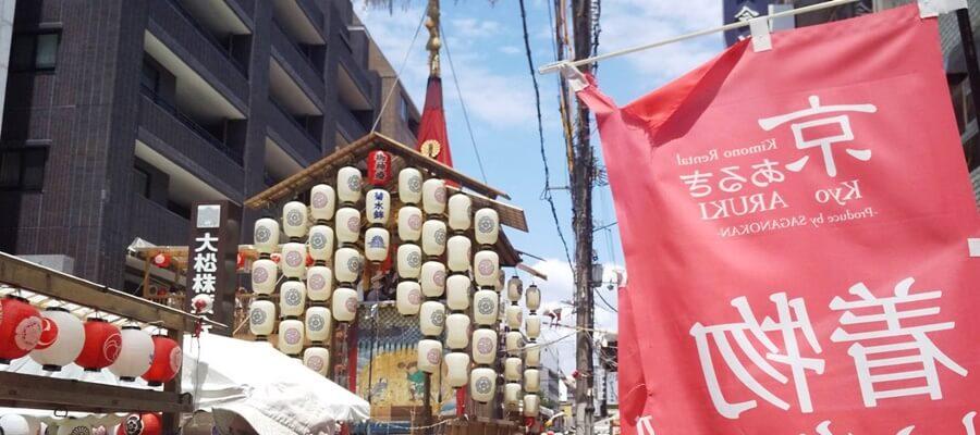 祇園祭はやっぱり浴衣が良い!