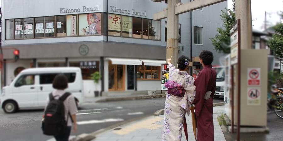 京あるき清水高台寺店を見つけたカップル
